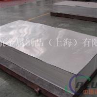 国标环保铝合金3004小规格铝板介绍