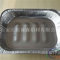 容器箔餐盒箔0.041,8011H2