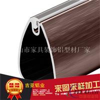 高隔断铝型材批发 高隔断铝型材定制