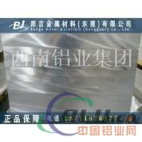 5052五条筋防滑铝板 ,热卖