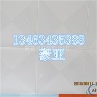 600X600mm厚度 鋁天花板 沖孔鋁方板
