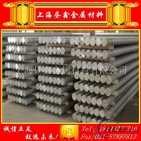 国产LY11耐磨铝棒 可切割下料