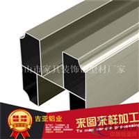 活动隔断铝材加工 活动隔断铝材供应