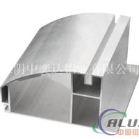 供应大截面轨道交通铝型材企业18961616383
