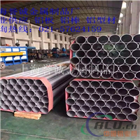 浙江2a02厚壁铝管生产厂家
