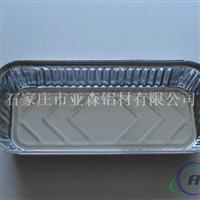容器箔餐盒箔0.035,8011H22