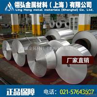 5086(AG4MC)铝板铝棒报价