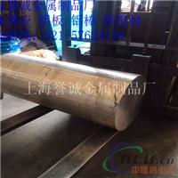 6063六角铝棒生产厂家  6063铝棒市场报价