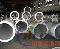 无缝铝管6061无缝铝管