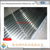 1.0厚度鋁瓦楞板重量怎么計算?