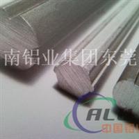 供应7005加工机铝排、6070稀土铝排