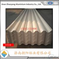 临盆加工铝瓦楞板的厂家定做若干钱一吨?
