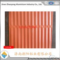 1.5厚度铝瓦楞板墙面压型板墙面波浪板