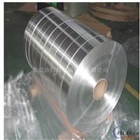 进口2024超薄铝带批发、半硬环保铝带生产