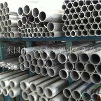 6063抗氧化铝管厂家