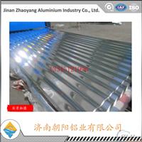 1.5mm厚度鋁瓦價格鋁板廠家