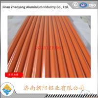 鋁瓦楞板多少錢屋面系統用的鋁瓦楞板