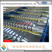 铝瓦生产屋面系统用的铝瓦楞板