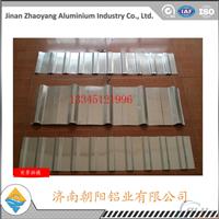 v125型铝瓦楞板生产厂家防腐防锈铝合金瓦