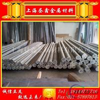 零售7A01高耐磨铝棒 价格实惠