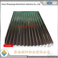 保溫鋁瓦板價格防腐性能高的3003合金鋁瓦楞板