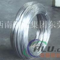 5086铝线抗拉强度 铝镁合金眼镜线