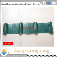 保温铝瓦弧型铝瓦波纹铝板