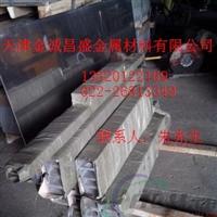 白银6061铝管,6061大口径铝管价格