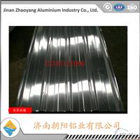0.5厚度鋁瓦板生產廠家海藍色鋁瓦楞板