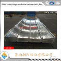 哪里有卖铝瓦楞板的1吨多少钱?