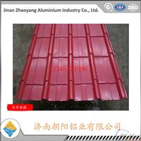 1.0厚度鋁瓦楞板哪里價格較便宜?