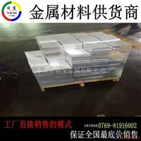 东莞 优质铝板 5083H32铝板库存