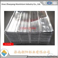 附牛皮紙鋁瓦楞板強度高的鋁瓦楞板