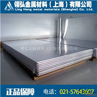 A7A09铝板抗拉强度