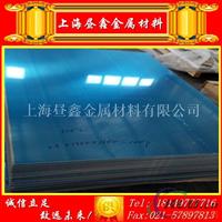 直銷5052拉絲鋁板 5052鋁薄板指導價