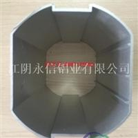 铝壳体(工业铝材)