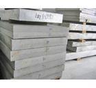 专业供应4009中厚铝合金 可定制铝板