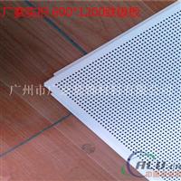 供应厂家定制特殊规格冲孔铝扣板天花
