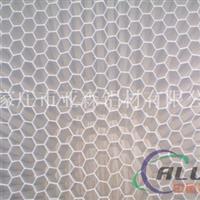 铝蜂窝专用铝箔0.03mm 3003 H18 19蜂窝箔
