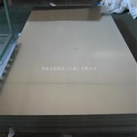 易氧化加工3104防锈铝合金