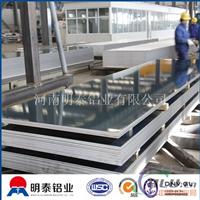 5083船用铝板厂家直销 明泰铝板厂家
