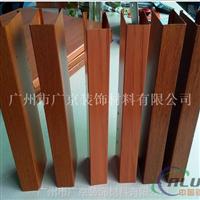 唐山热转印木纹铝方通 木纹铝方通区域代理