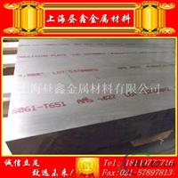 高抗拉6061铝合金板 6061拉伸铝板