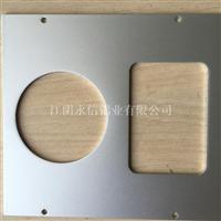 精加工铝合金打孔螺纹孔