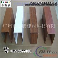可定制颜色仿木纹铝方通规格