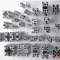 工业铝型材配件