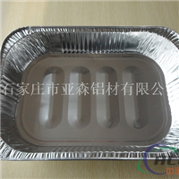 容器箔餐盒箔0.06,8011H22