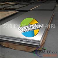 供应3003o态铝板冲孔拉伸3003o态合金铝板