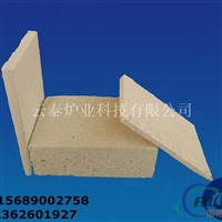 厂家直供硅酸铝纤维板 保温板 耐火板