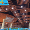Aluminum U Shaped Baffle Ceiling Design